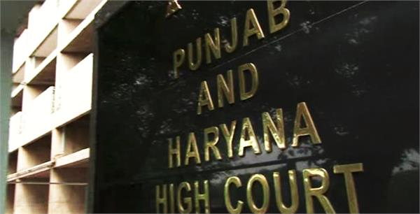 haryana agrees  chandigarh is not part of it punjab distracts the high court