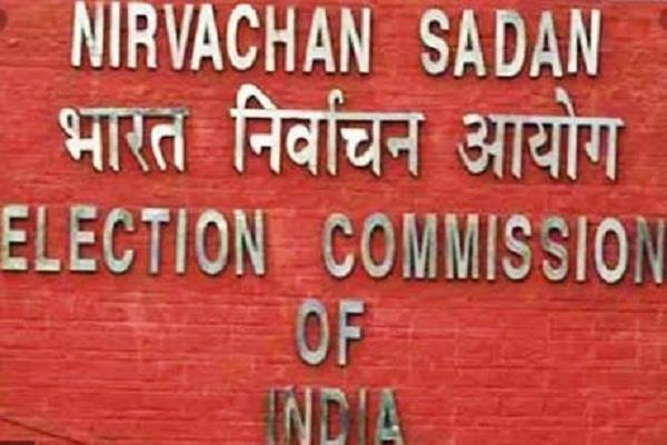 election commission started preparations for election