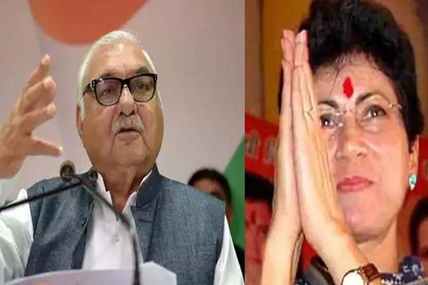 hooda and shailaja s path will not be easy