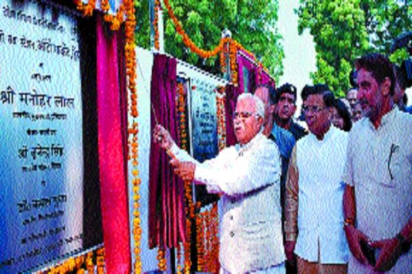 hisar airport was inaugurated by cm manohar lal