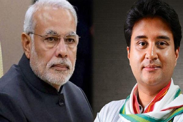 jyotiraditya scindia wrote a letter to pm modi