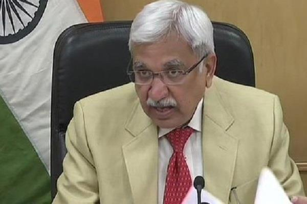 ec can announce the dates of maharashtra haryana assembly elections today