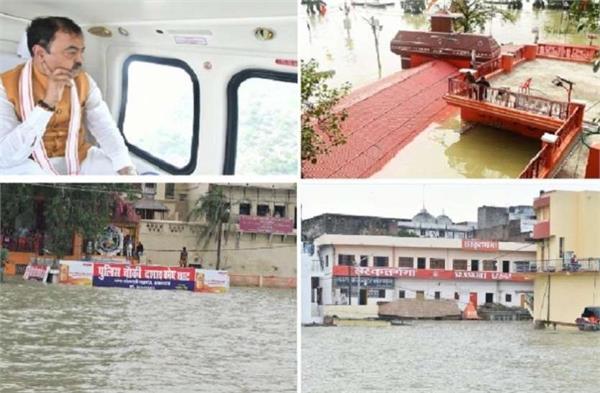 deputy cm keshav maurya surveyed flood prone areas of prayagraj