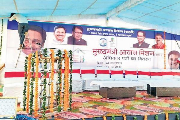 bjp objection raising banner of pm awas yojana from the forum