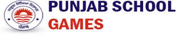 punjab school games