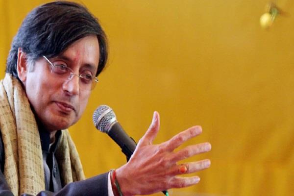 tharoor says pakistan has no right over pok