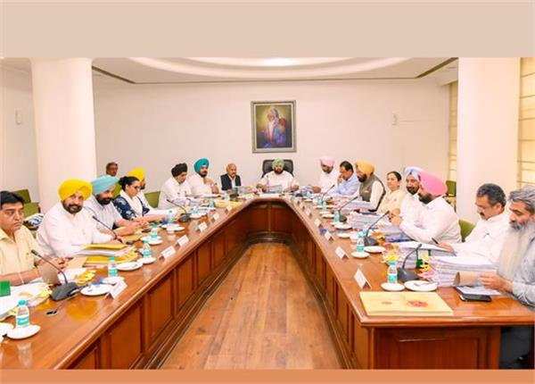 punjab cabinet meeting