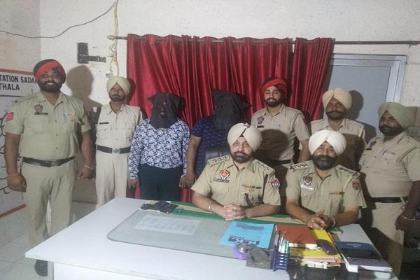 gangster arrested by fired on asi