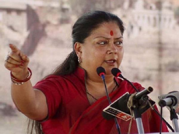 vasundhra raje scindia attacks on congress