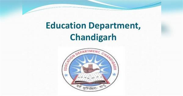 evening classes will begin in schools for 11th students