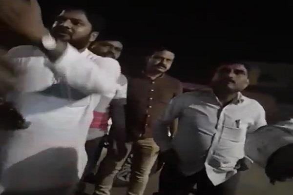 congress leader hooliganism abused and threatened policemen publicly