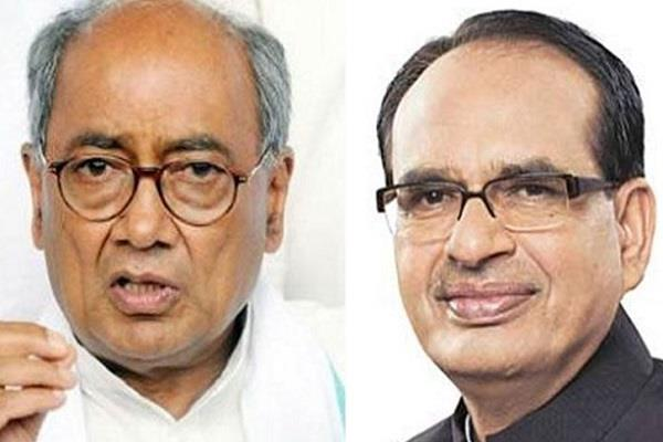 shivraj attack diggi statement congress leader speaking isi language