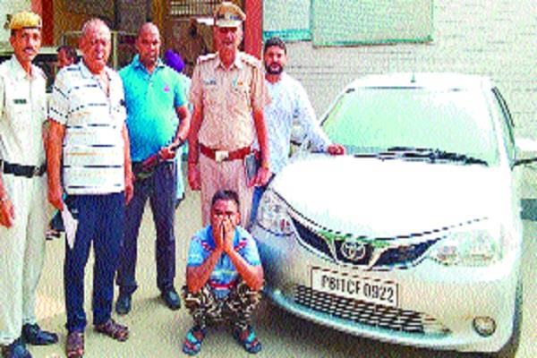international drug trafficker recovered car recovered