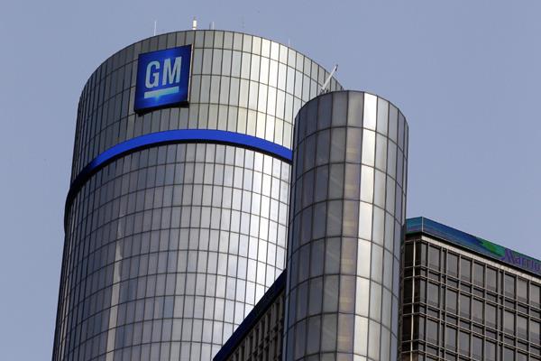 general motors auto workers strike in us