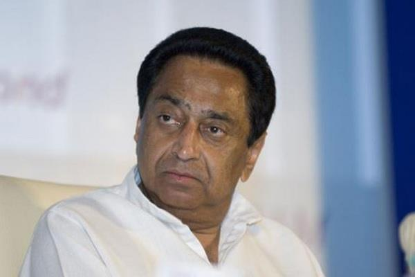 kamal nath government s big gift to the scheduled castes