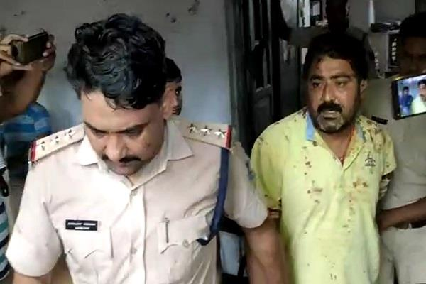 bjym leader assaulted si and snatched pistol case on 9