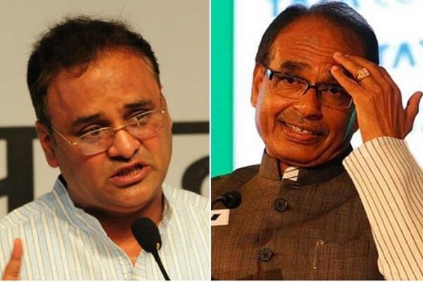question to former union minister shivraj
