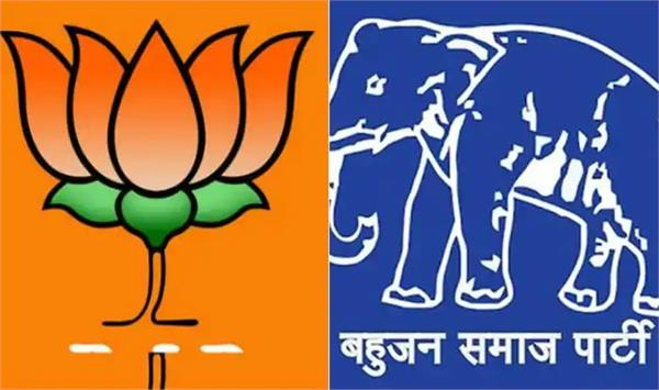 bjp s prestige at stake in by election