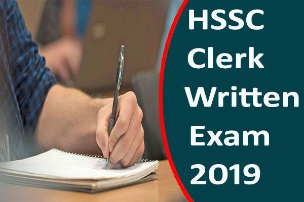 hssc clerk exam 2019 clerk recruitment exam will start tomorrow