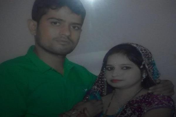 married woman dies under suspicious circumstances