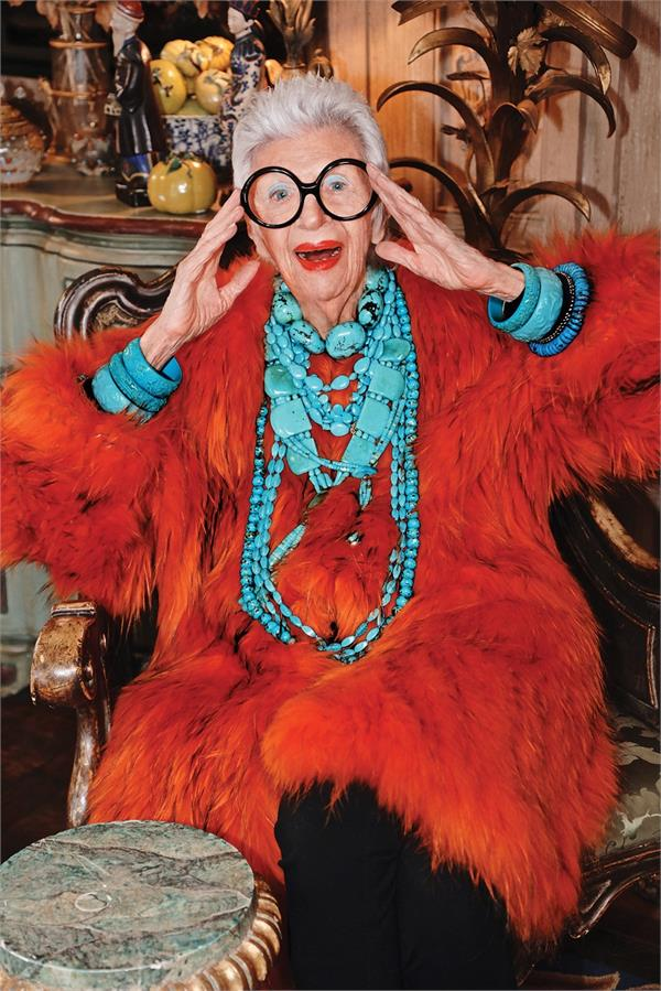 98 साल में भी अपने फैशन के लिए है फैमस आइरिस, झुर्रियों के साथ करती है मॉडलिंग