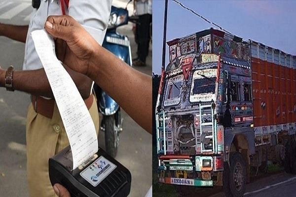 1 16 lakh challan on overloading truck