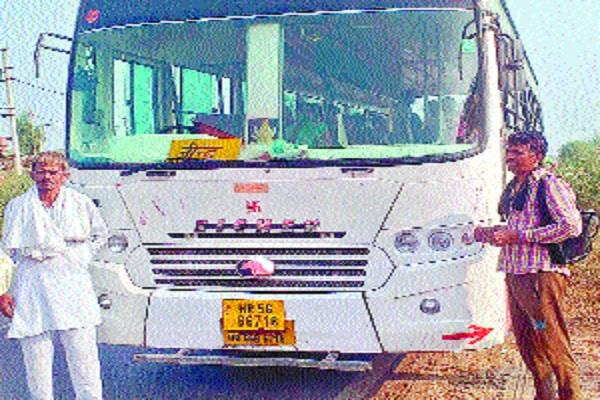 private bus running illegally confiscated