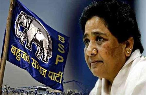 the by election results are a big blow for the bsp