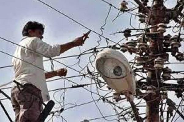 electricity corporation suspends lineman for not using safety kit while on duty