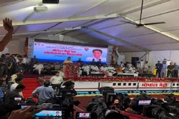 metro run bhopal cm kamal nath foundation stone today