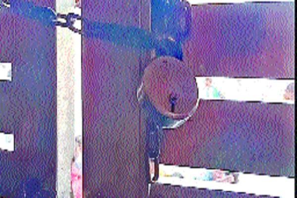 scavengers lockout picket