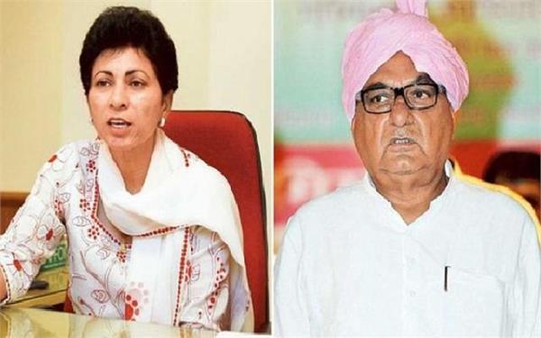 congress workers in gurugram mahasamlen on 15th hooda salja will attend