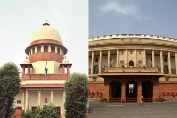 sc notice to central about social media case