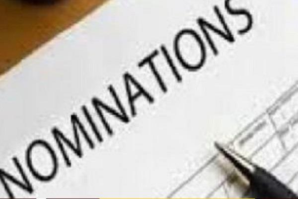 the process of taking nomination papers for panchayat elections started