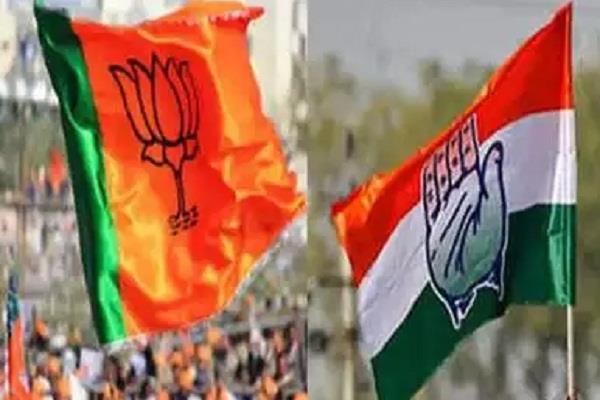 kamal nath minister bjp member clash platform regarding ayushman plan