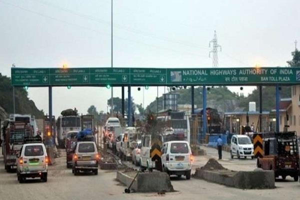 approval for a new toll in haryana