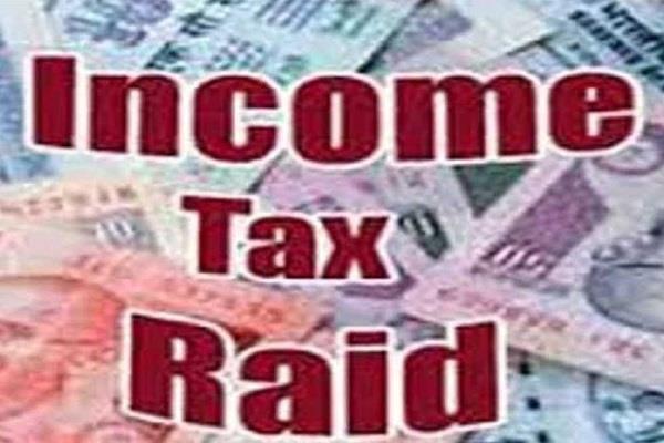 income tax department raids mp famous businessman