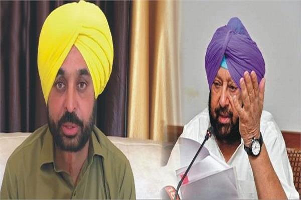 not even good after captain film interval bhagwant mann