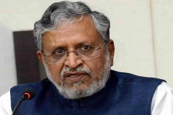 statement of sushil kumar modi