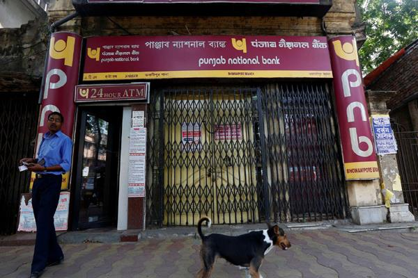 pnb will be merged with banks by april 2020 no one will get job