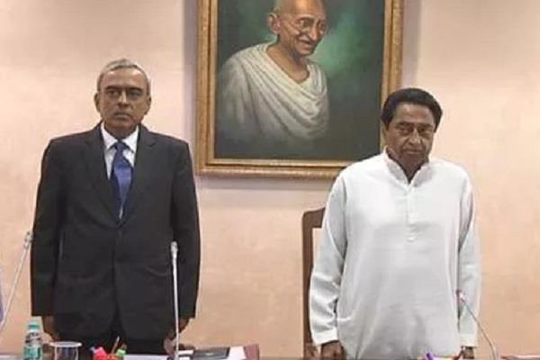 kamal nath government made districts secretaries ias officers responsibility
