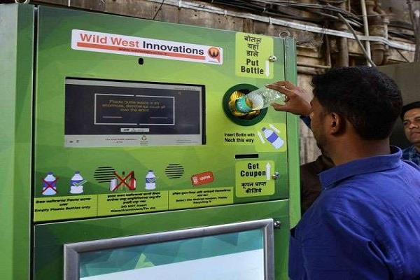 now plastic bottles will be recycled in trains
