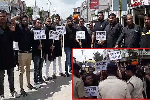 bjp black flags cm kamal nath 25 activists arrested