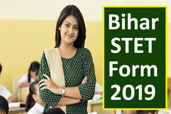 bihar stet form 2019 application process date extended