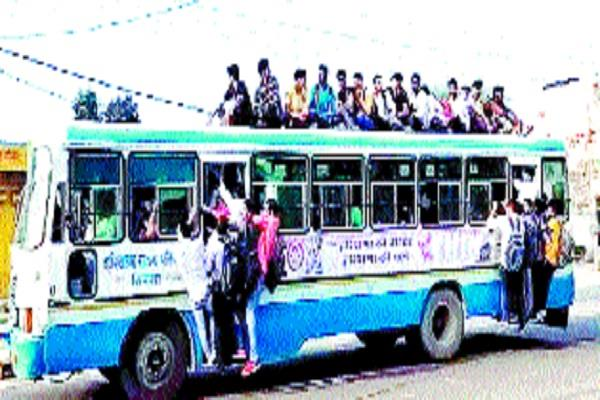 youngsters have to travel in buses by risking their lives