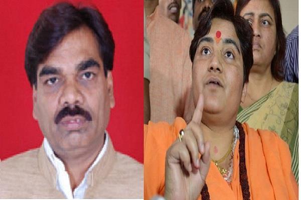 counterattack of kamal nath s minister on sadhvi pragya s statement