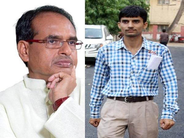 fir will be filed against former cm shivraj