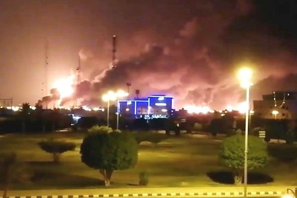 world largest oil company attacked by drone
