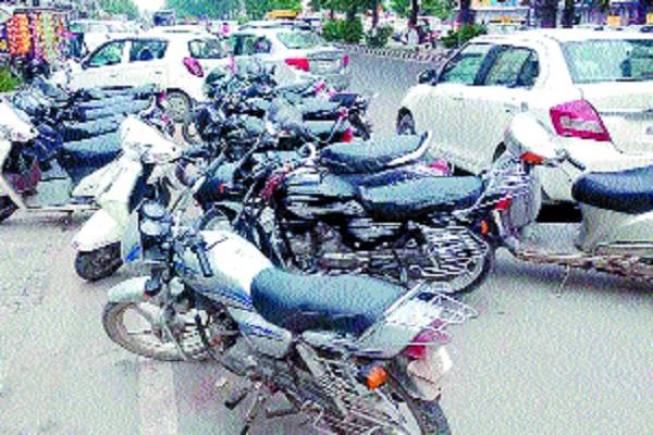 there is a jam in the market due to lack of parking facilities institutions