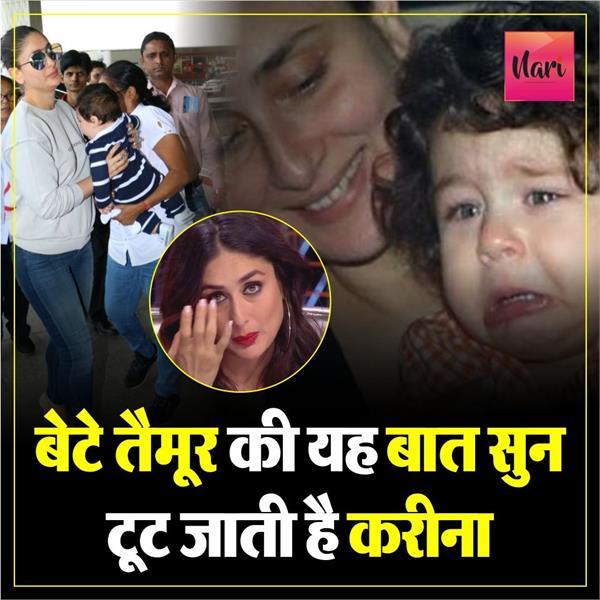 तैमूर की बात सुन निराश हो जाती है अम्मा करीना, तीसरे बच्चे की प्लानिंग में लगे शाहिद-मीरा हो गए फोटोशूट को लेकर ट्रोल!